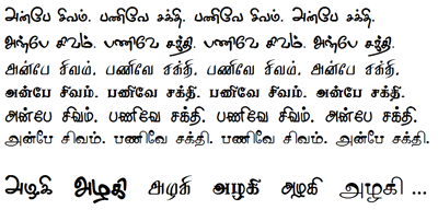 Free Tamil fonts - Tscii, Unicode, TAB, TAM, etc  - for download