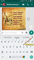 Azhagi (அழகி) - Free UNIQUE Tamil and Indian languages