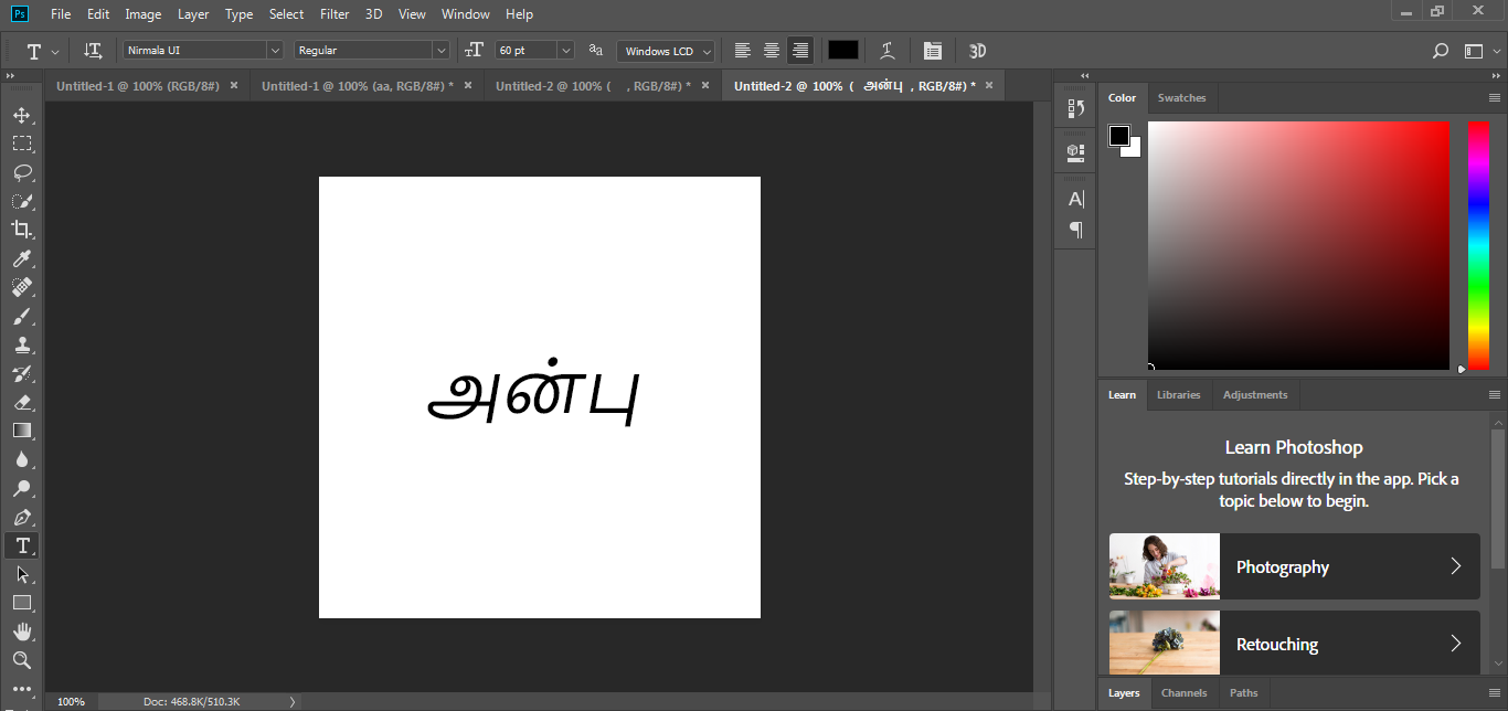 How to type in Tamil in Adobe Photoshop, Adobe PageMaker
