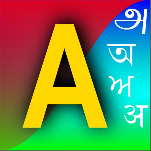 Software free download tamil Download Kural
