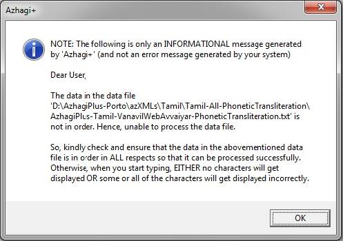 AzhagiPlus - Type or Convert in ANY Tamil font encoding