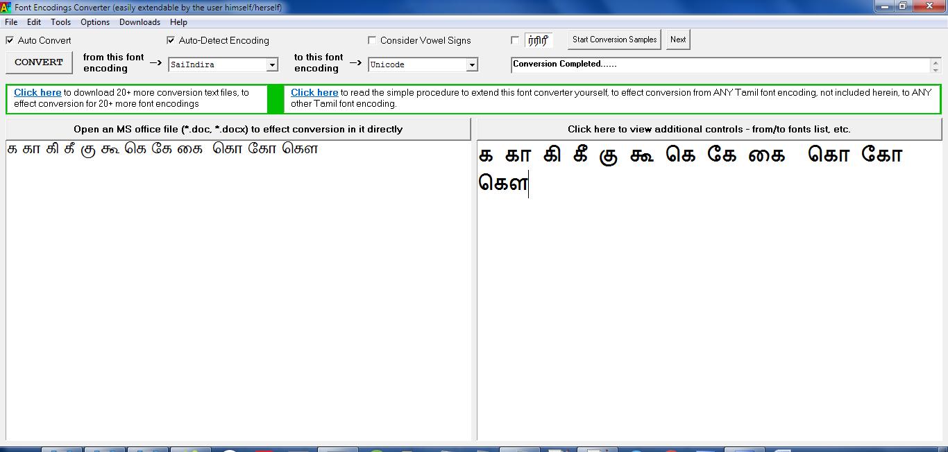 Azhagi - An EXTRAORDINARY Tamil font converter