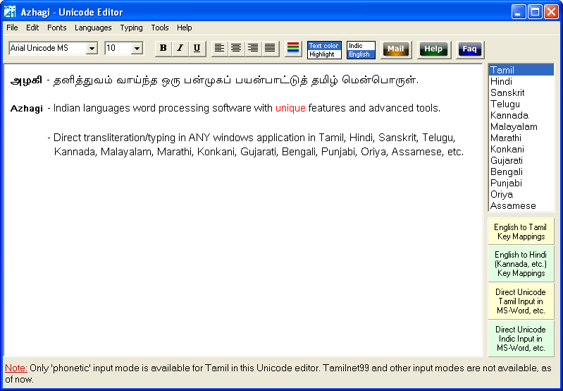 Writing kannada in ms word youtube.