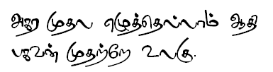 Free fonts tamil download.