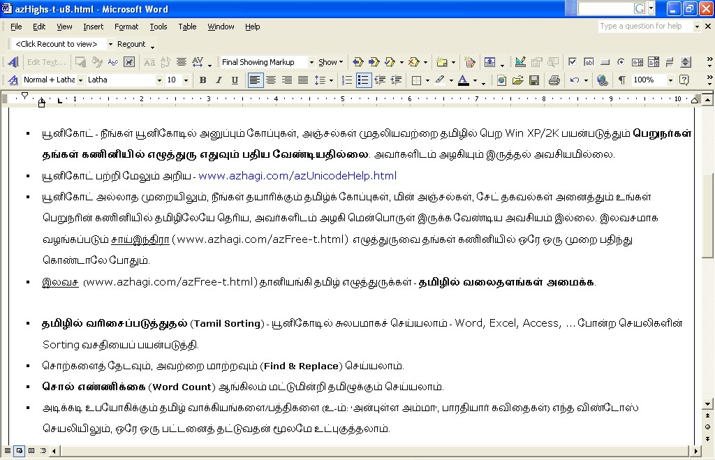Azhagi - Direct Tamil Transliteration/Typing in MS-Word