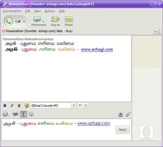 chatroom option in yahoo messenger 11